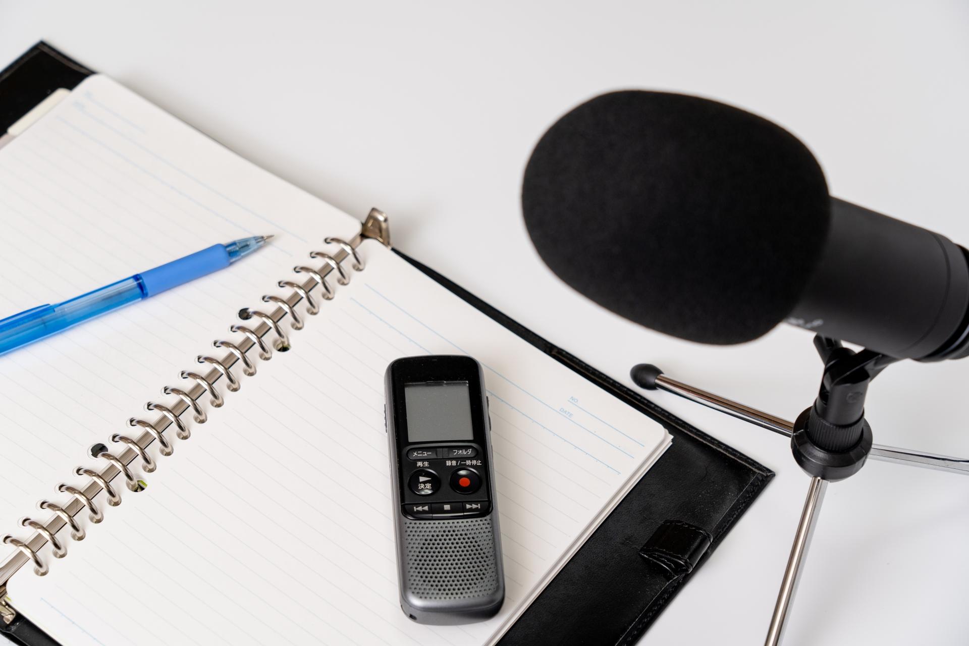 ラジオCMの制作と放送するための基礎知識